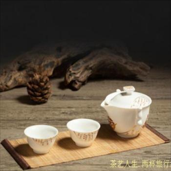 茶艺人生两杯旅行组