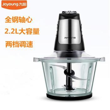 九阳绞肉机 JYS-A960