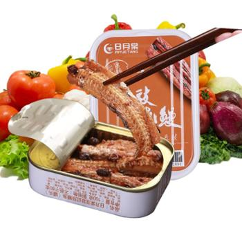 台湾日月棠豆豉鳗鱼罐头2罐*100g 即食海鲜熟食品罐头