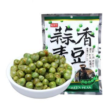 盛香珍蒜香青豆240g袋年货休闲零食炒货坚果
