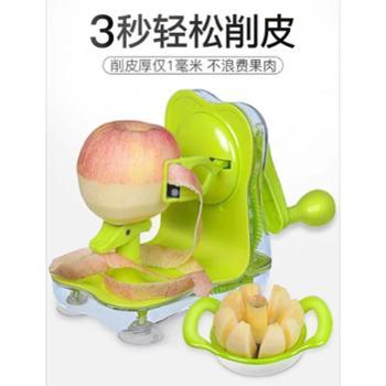 幸福妈咪 多功能削苹果机苹果削皮器手摇水果削皮机削苹果神器