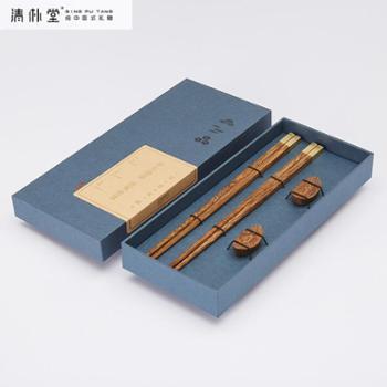 清朴堂 礼品套装鸡翅木筷子2双装