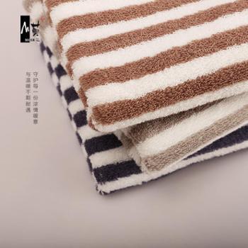 毛巾纯棉家居生活加厚条纹洗脸吸水长绒棉1条装