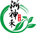 浙江神禾农业开发有限公司