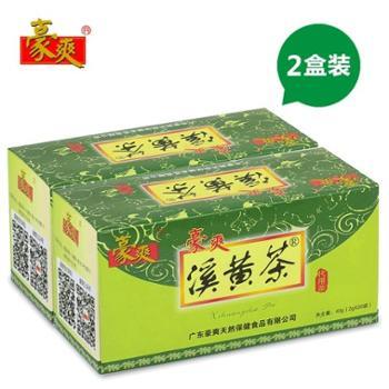 豪爽溪黄茶 袋泡茶 40克 20袋 广东凉茶 广东清远连州特产