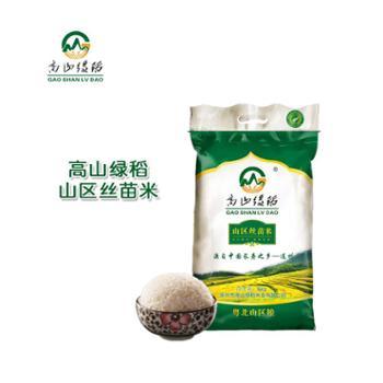 高山绿稻/GAOSHANLUDAO山区丝苗米5KG编织袋装