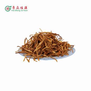 粤北山区花黄菜干,无硫产品,250克装