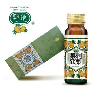 中山现场活动 野池刺梨汁,源自山区的味道