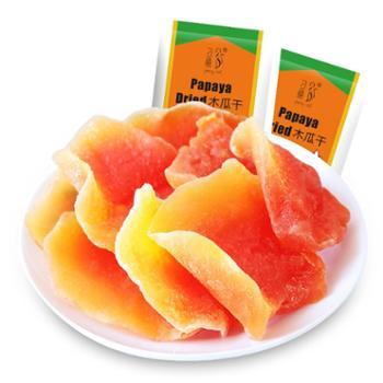 云南水果干刁猫木瓜果脯休闲零食水果干蜜饯酸甜果干零食袋装50克/袋