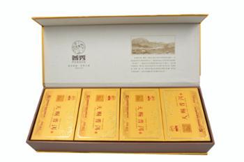 普秀天赐普洱礼盒砖茶2020熟普(288g)