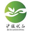 上海闵援食品销售有限公司