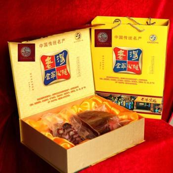 老汤金华火腿 2000g硬盒礼盒包装 传统腌制农家腊肉 金华特产