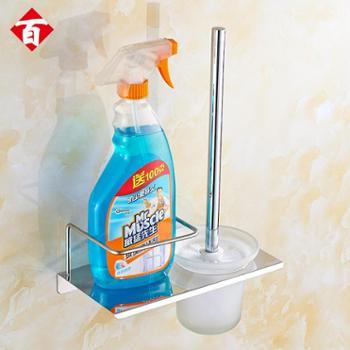 304不锈钢家用托盘马桶刷套装浴室卫生间马桶杯厕所刷架子