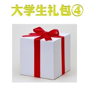 【三秦水秀】南通地区大学生开学季线下O2O活动礼包4 现场提货 网购不发货