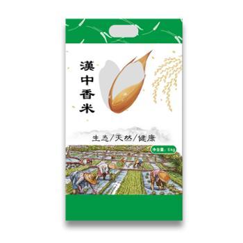 陕西特产汉中香米5kg