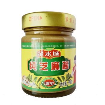 金水城芝麻酱200g鲜麻汁