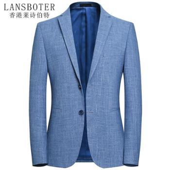莱诗伯特春秋男士休闲西装纯色免烫青年修身小西装男薄款西服外套