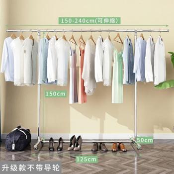 不锈钢简易衣架落地卧室折叠室内单杆式阳台家用挂衣服架子