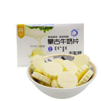 长虹 蒙古牛奶片160g 干吃牛奶片