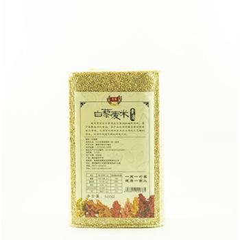 白藜麦米500g*真空包
