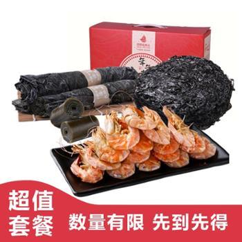 【市分行营业部】(瓯江支行)海鲜干货烤虾海带紫菜超值干货组合家庭套餐