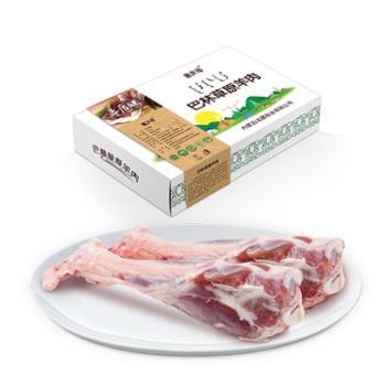 塞北诺 巴林草原羊肉羔羊后腱 1kg