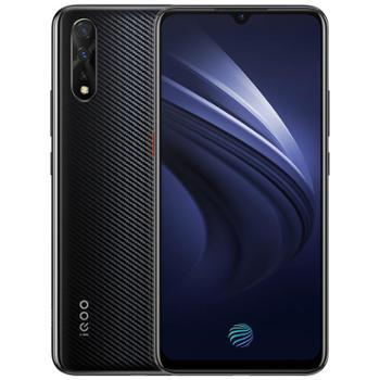 vivo iQOO Neo 骁龙845处理器 4500mAh强悍续航 22.5W超快闪充 全网通4G手机 游戏手机