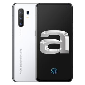 vivoX30Proalexanderwang联名限定版60倍变焦5G全网通智慧旗舰手机