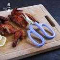 张小泉厨房剪刀加厚如意厨房剪不锈钢厨房鸡骨剪ABS凹槽柄安全省力辅食剪