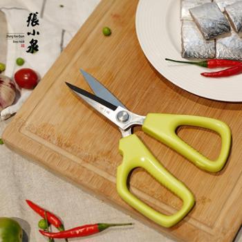 张小泉剪刀渔工不锈钢厨房剪刃口密齿防滑带凹槽护指ABS柄强力辅食剪