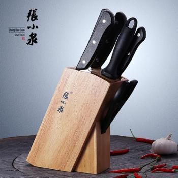 张小泉全套刀具N5490不锈钢厨房套刀7件套实木刀架菜刀套装