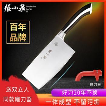 张小泉菜刀家用不锈钢厨房切肉切片锋利开刃一体式手柄女士刀刀具