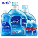 YHG 蓝月亮 瓶装洗衣液套装7.32斤(3kg+手洗翻盖500g+旅行80g*2)