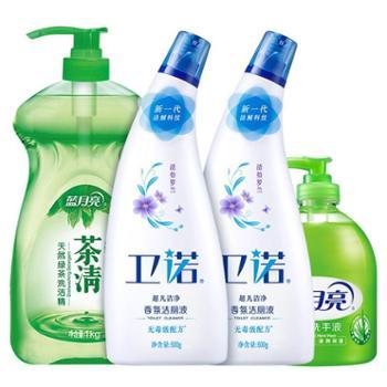 蓝月亮家居清洁个护组合套装(1kg茶清+卫诺500g*2+芦荟瓶500g)80001037