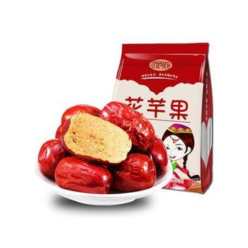 珍玉果新疆阿克苏五星红枣250g*5包