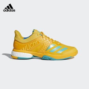 adidas阿迪达斯男子WuchtP8运动鞋黄色BY1821