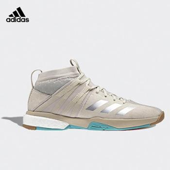 adidas阿迪达斯男子WuchtP8运动鞋灰色DA8867
