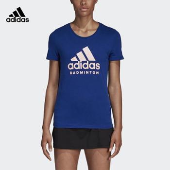adidas 阿迪达斯 女子 短袖T恤 蓝色 DI0452