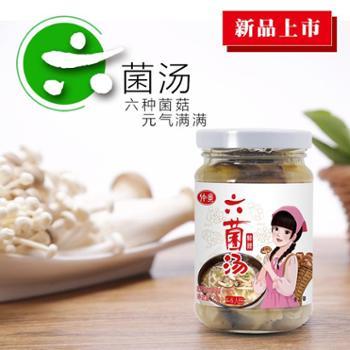 仲景六菌汤鲜辣味微酸210g