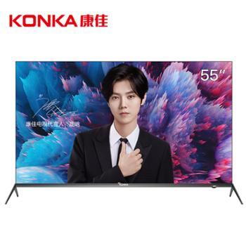 康佳(KONKA) 55英寸 4K超高清 全面屏 AI智能 8.99mm超薄机身 2+16GB内存 网络平板液晶电视机