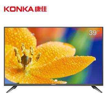 康佳(KONKA)LED39E330C 39英寸 高清窄边平板液晶电视机