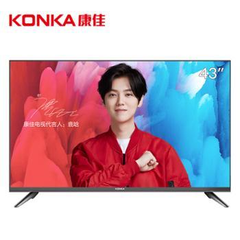 康佳(KONKA)LED43S2 43英寸 8G大内存 平板全高清液晶卧室电视机