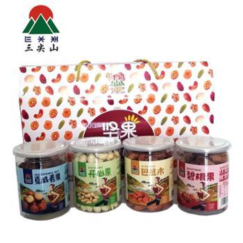 三尖山坚果礼包4个品类零食组合