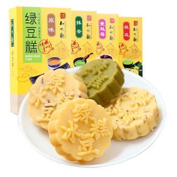 知味观中华老字号绿豆冰糕190g*4盒杭州糕点绿豆糕休闲零食