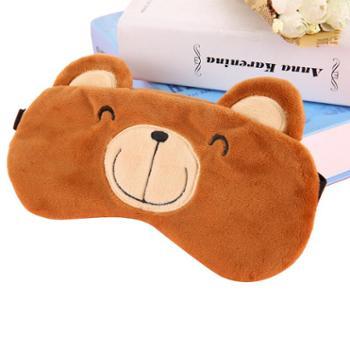 诺泰(Nuotai) 诺泰睡眠蒸汽眼罩USB加热眼部按摩仪舒缓眼疲劳冰袋热敷遮光三用护眼仪器温度可调