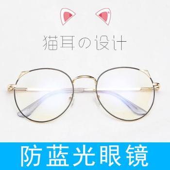 2019新款金属防蓝光眼镜时尚猫眼平光镜弹簧脚电脑学生护目眼镜框