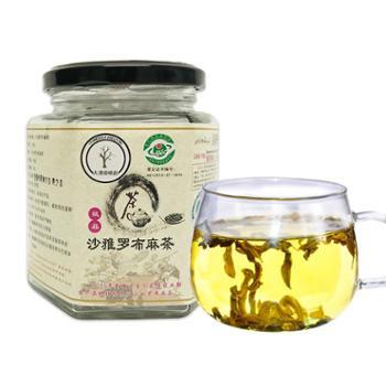 疆南域 新疆特产沙雅罗布麻茶 净量96克