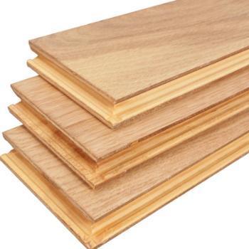 多层实木复合人字拼鱼骨地板地热地暖纯实木地板