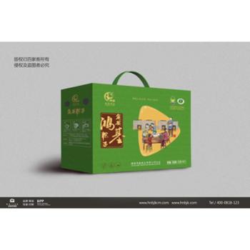 鸿基黑猪肉蛋黄粽子十个装礼盒+鸿基黑猪肉蛋黄粽子六个装礼盒