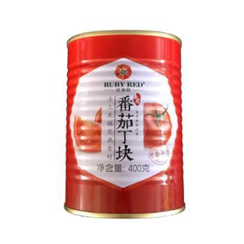 RUBYRED新鲜番茄丁块罐头含番茄红素400g*6罐去皮特产